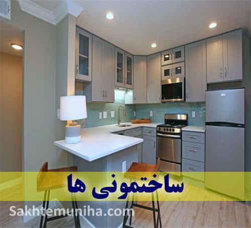 گروه معماری و بازسازی ساختمان