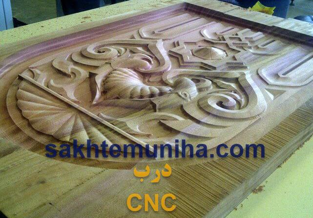 درب تمام چوب CNC | درب ضد سرقت | ساختمونی ها