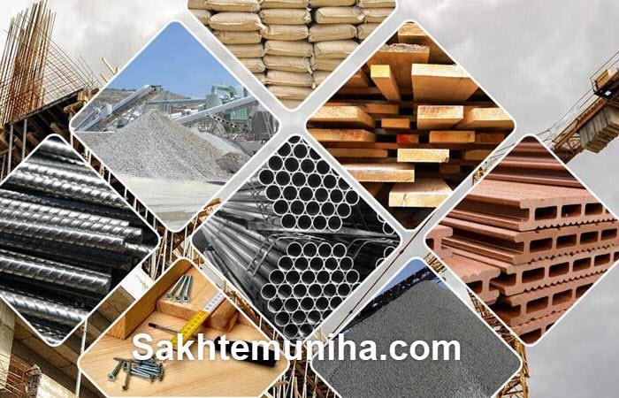 مصالح ساختمانی - ساختمونی ها