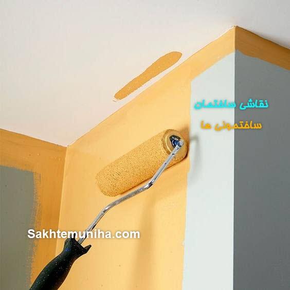 نقاشی ساختمان - ساختمونی ها