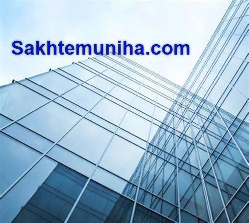 انواع شیشه ساختمان