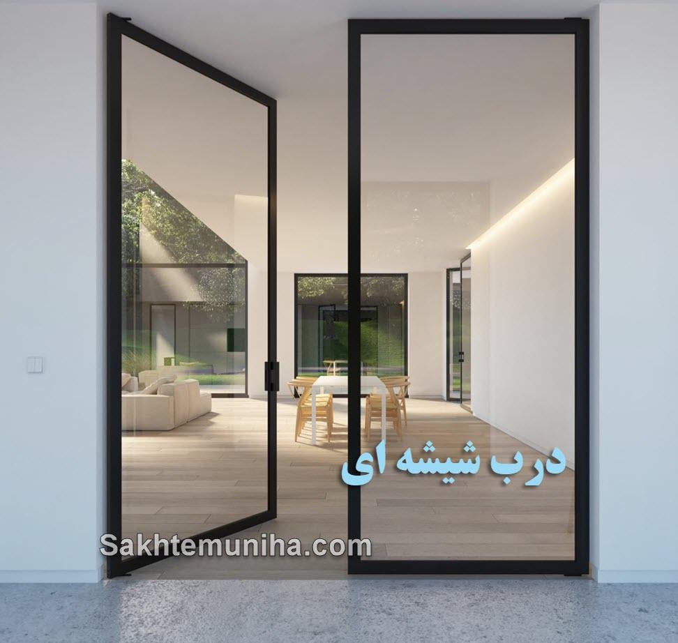 درب شیشه ای | ساختمونی ها