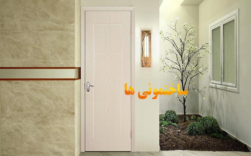 درب داخلی PVC