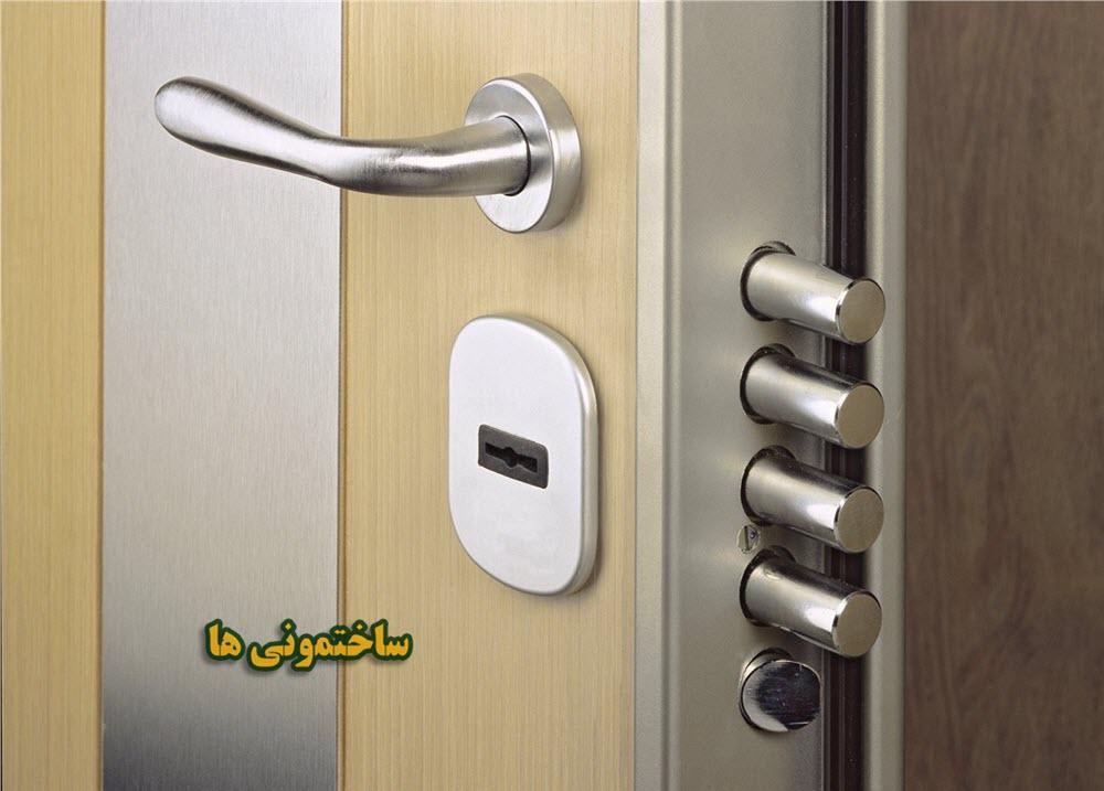 درب ضد سرقت | ساختمونی ها